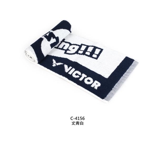 VICTOR 戴資穎應援毛巾(一只入 海邊 游泳 戲水 慢跑 路跑 羽球 免運 ≡排汗專家≡