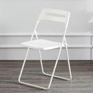 折疊椅子培訓椅家用電腦椅塑膠座椅學生宿舍椅休閒會議椅凳子餐椅 【母親節禮物】