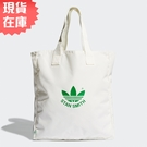 【現貨】ADIDAS STAN SMITH 手提袋 托特包 側背 休閒 米白【運動世界】GN3205