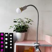 簡易LED夾子臺燈床頭臥室大學生宿舍書桌化妝夾式夾燈閱讀燈插電