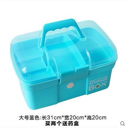優然  大藥箱急救箱醫藥箱家庭雙層藥箱手提藥品箱-炫彩店(大號藍色)