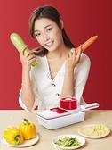 交換禮物多功能切菜器家用土豆絲切絲廚房神器擦刨絲器大蒜切片