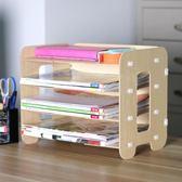 文件收納架資料架木質雜志盒多層辦公桌面收納創意a4文件整理