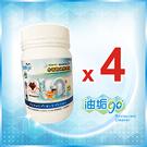 【油垢go】水管除油酵素錠(餐廳廚房專用)-30顆/罐 4罐裝