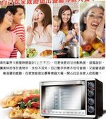 當天寄出 現貨110v晶工牌】45L雙溫控旋風烤箱JK-7450(超值加贈隔熱手套) 造物空間