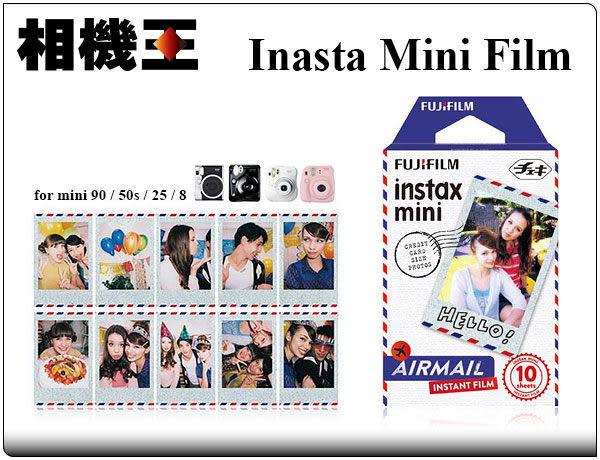 ★相機王★FUJIFILM Instax Mini 拍立得 相紙 底片〔Airmail 航空郵件〕