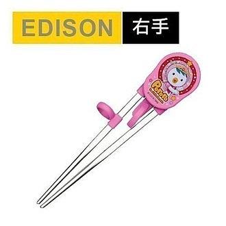 韓國 Edison 小企鵝 不鏽鋼第二階段學習筷-PETTY(右手)