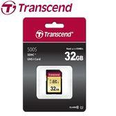 Transcend 創見 SDHC 500S / 32G 記憶卡 ( U1 / C10 / MLC )