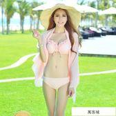 韓國新款小胸鋼托聚攏比基尼三件套泳衣女溫泉披紗泳裝性感分體 萬客城
