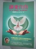 【書寶二手書T7/兩性關係_GJ7】讓愛自由_李安妮