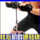 啞鈴片槓片捲重器│健臂器手臂力訓練器.握力器手腕力訓練器.重量訓練機.健身器材推薦