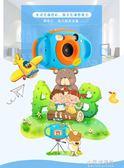 相機 兒童數碼照相機軟膠防摔相機早教益智寶寶禮物玩具相機 YXS小宅妮時尚