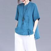 棉麻上衣 夏季大碼民族風棉麻盤扣上衣女復古斜襟立領苧麻短袖寬鬆亞麻襯衫 伊蘿