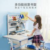 兒童學習桌椅可升降 兒童書桌寫字桌椅套裝 多層實木寫字桌 YXS娜娜小屋