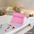 浴缸枕泡澡墊浴缸枕頭靠枕防滑泡澡枕頭加厚防水吸盤式粉色3D浴枕 麥吉良品YYS