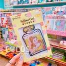 正版 迪士尼 公主系列 貝兒公主 室內芳香片 香氛片吊飾 香氛貼片 香水片 玫瑰味 COCOS GJ051