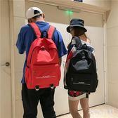 後背包雙肩女韓版原宿ulzzang男高中大容量情侶背包 FR3377【衣好月圓】