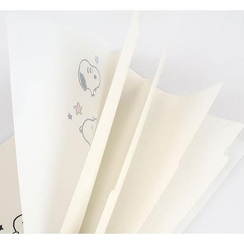 SNOOPY煙燻粉彩系列五層分類文件夾(杏)★funbox★sun-star_UA53115