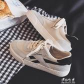 新款冬季男鞋韓版潮流小白板鞋低幫網紅布鞋百搭休閒帆布潮鞋 伊莎公主