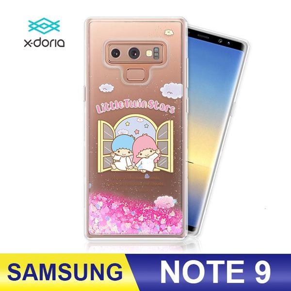 SAMSUNG Galaxy Note9 雙子星 kiki&lala 手機殼 亮片流沙 保護殼 流水殼 TPU軟殼 正版授權 x-doria 美麗天堂