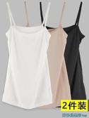 莫代爾小吊帶背心女夏白色性感外穿打底黑色內搭無袖百搭短款上衣 快速出貨
