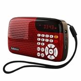 收音機 - 收音機老人充電迷你小音響插卡音箱便攜式播放器 【快速出貨八折下殺】