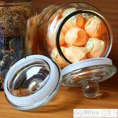 儲物罐 密封瓶玻璃儲物罐食品存儲罐五谷雜糧防潮罐陳皮小青柑藥材陳列罐  居優佳品igo