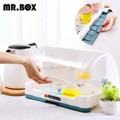 【Mr.box】抽取式瀝水碗盤籃組