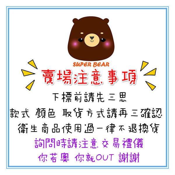 苗栗公館 紅棗乾 罐裝300克 請支持台灣農產 尖籽紅棗 棗香肉Q 紅棗乾 紅棗 乾貨 伴手禮