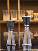 酒吧器皿不銹鋼英式刻度量酒器 盎司器 安士器 捲邊量杯JIGGER (橙子精品)