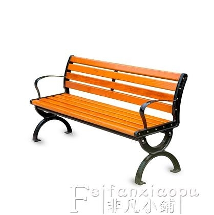 排椅公園椅戶外長椅庭院鐵藝長凳子休閒排椅防腐木椅子花園椅室外長椅LX 非凡小鋪