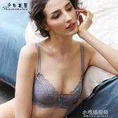 少女美屋灰色蕾絲超薄款透明文胸胸罩大碼bra薄款紅色本命年內衣『小宅妮時尚』