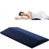 背脊按摩器 記憶棉靠背墊護腰孕婦靠墊靠枕腰枕睡眠床上腰墊腰椎間盤突出交換禮物dj