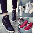 高幫鞋 運動厚底拉鏈板鞋 米蘭shoe...