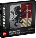 樂高LEGO ART 哈利波特 霍格華茲學院徽章 31201 TOYeGO 玩具e哥