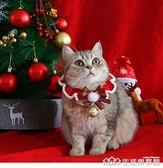 貓咪項圈冬季狗狗圣誕圍脖新年可愛手工編織寵物脖子飾品鈴鐺拍照 樂事館新品
