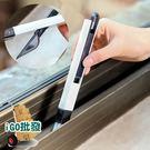 ❖限今日-超取299免運❖ 窗戶溝槽清理...