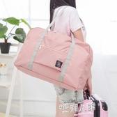 旅行袋男女便攜折疊收納包大容量行李袋單肩包短途登機手提拉桿包  9號潮人館