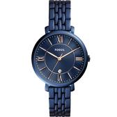 廣告主打款 FOSSIL 羅馬風尚仕女腕錶/手錶-藍/36mm ES4094