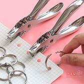 打孔機 圓孔書籍紙張卡片小型打洞文具打孔鉗活頁裝訂文件打眼手動手工打孔器