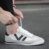 冬季休閒運動男鞋子韓版潮流白色板鞋 萬客居