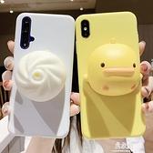 手機殼解壓小雞適用於iphone11pro手機殼蘋果xr新品xsmax可愛 易家樂