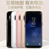 【PB】三星S8手機殼充電寶s8 plus背夾電池 無線專用手機殼移動電源沖器薄s8 plus手機殼
