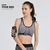 臂包 伯希和運動跑步手機臂包 男女士手腕袋裝備健身手機臂包臂套臂帶  【快速出貨】