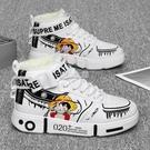 新款男童運動鞋10兒童鞋子12中大童15歲男孩棉鞋板鞋