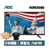 ★送藍芽喇叭★美國AOC 40吋FHD LED液晶顯示器+視訊盒40M3080