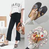 H拖鞋女夏季韓版室外涼拖平跟時尚外穿女士平底一字拖潮休閒女鞋 35-40碼