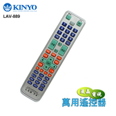 ※KINYO 耐嘉 LAV-889 液晶電視 萬用遙控器/夜光型/適用中華電信MOD