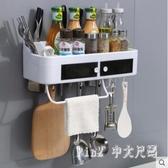 免打孔墻壁掛式廚房調味盒置物架調料架多功能佐料用品收納盒組合 JY8099【pink中大尺碼】
