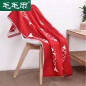 毛毛雨大浴巾棉質  成人日式男女情侶柔軟超強吸水紗布家用速干浴巾